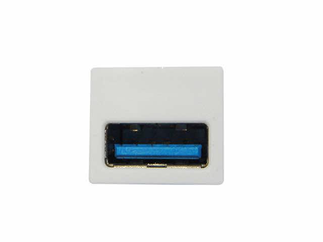 Emenda-keystone-USB